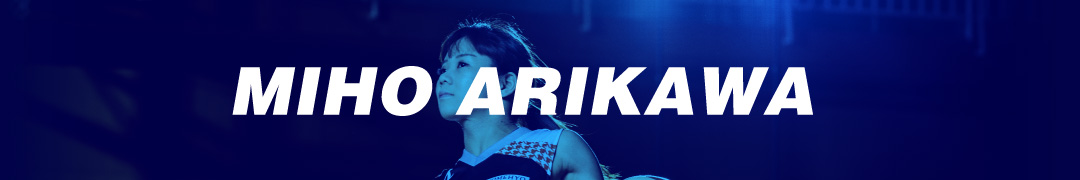 MIHO ARIKAWA | Wheelchair Basketball | Employee Athletes | SANWA Sports Sponsorship